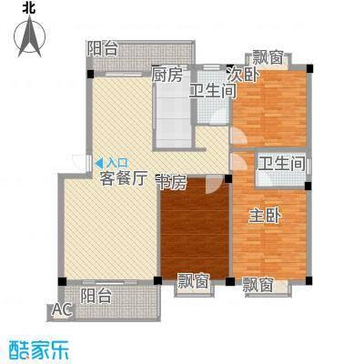 盛祥现代城132.70㎡3#B户型3室2厅2卫1厨