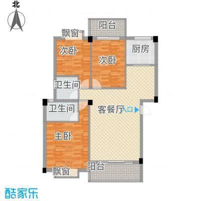 盛祥现代城11.70㎡25#楼B户型3室2厅2卫1厨