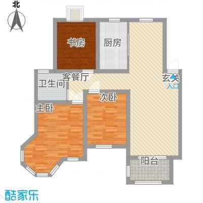 金茂府112.53㎡D1/D3户型3室2厅1卫
