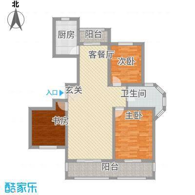 雅蓝国际花园128.50㎡E1户型3室2厅1卫1厨