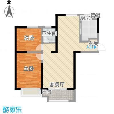 瀚林国际14.00㎡D户型2室2厅1卫1厨