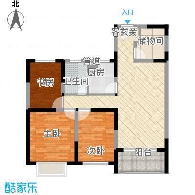 瀚林国际13.00㎡B户型3室2厅1卫1厨