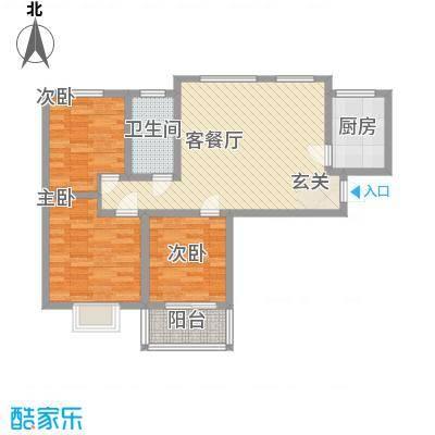 旺族雅苑E3户型