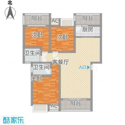 康馨里居11.60㎡A1A2B2户型3室2厅2卫1厨