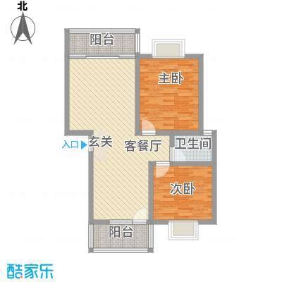 顺福国际花城8.00㎡紫珍珠E户型2室2厅1卫1厨