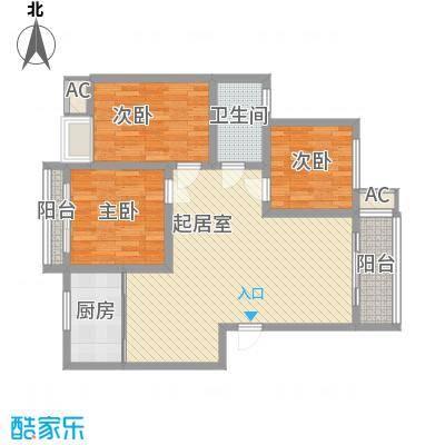 康馨里居6.00㎡E2户型3室2厅2卫1厨