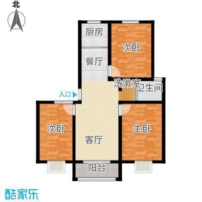 苏源聚福园132.80㎡1、4号楼L户型3室2厅1卫1厨