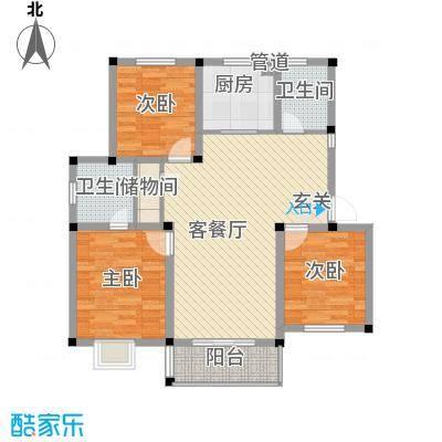 祥云北海公寓121.00㎡洋房A户型3室2厅2卫1厨