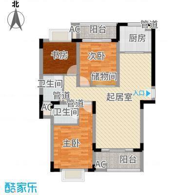 蓝岳首府122.40㎡E户型3室2厅2卫