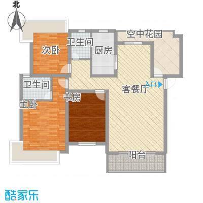 日月湖国际生态城127.00㎡11#G2户型3室2厅2卫1厨