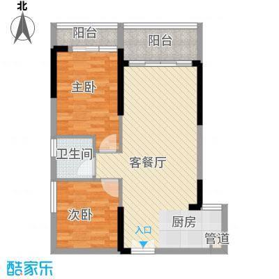 人民大厦74.72㎡2栋F5户型2室2厅1卫1厨