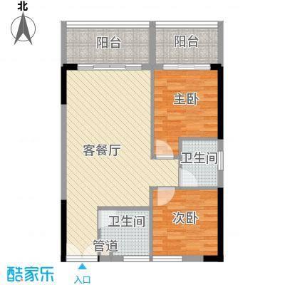 人民大厦76.50㎡1栋A4户型2室2厅1卫1厨