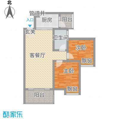 江与城75.20㎡A1户型2室2厅1卫1厨