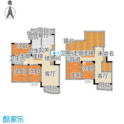 和平-汇名公寓-设计方案