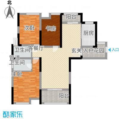 济民可信艾溪康桥118.72㎡一期高层3#D4户型3室2厅2卫1厨