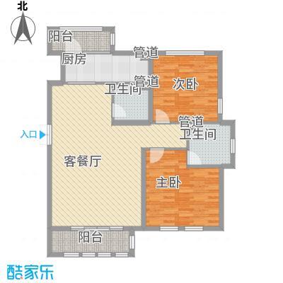 枫丹白露125.00㎡24#A户型3室2厅2卫1厨