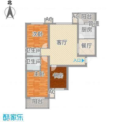 枫景华庭117.64㎡J户型3室2厅2卫1厨