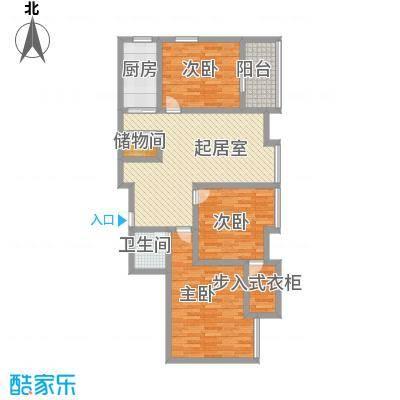 名仕公馆124.22㎡H户型3室2厅2卫1厨