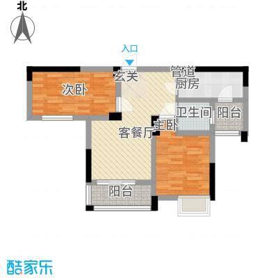 星海豪庭75.00㎡一期高层P4户型2室2厅1卫
