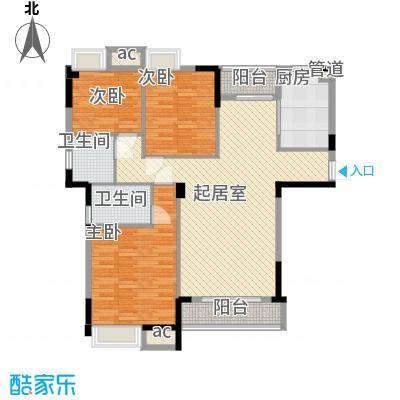 中航城・果岭东方122.00㎡F1户型3室2厅2卫1厨