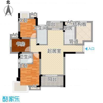 东方香颂114.86㎡项目一期C1户型3室2厅2卫1厨