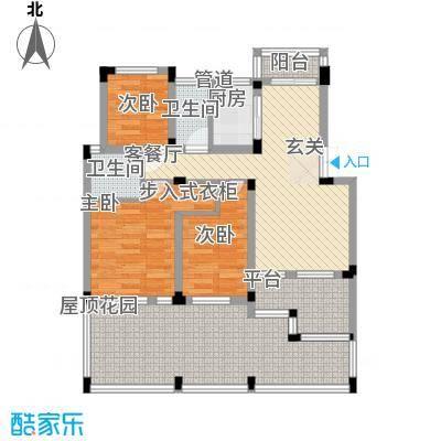 星海豪庭116.00㎡一期高层N1户型3室2厅2卫