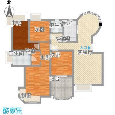 世纪中央城137.86㎡二期10#、12#楼奇数层D4户型4室2厅2卫1厨