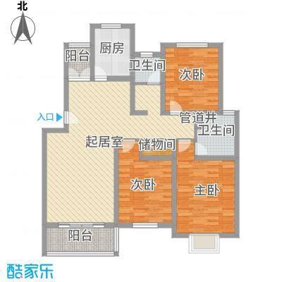 凤凰城128.80㎡二期多层69#楼B2户型3室2厅2卫1厨
