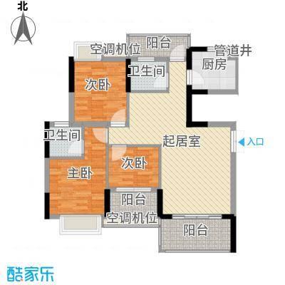 联泰香域滨江桥郡16.30㎡18#楼户型