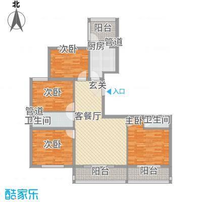 盛世龙庭137.83㎡C户型4室2厅2卫1厨