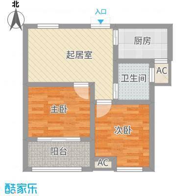 绿地海域香廷66.00㎡电梯洋墅C户型2室1厅1卫1厨