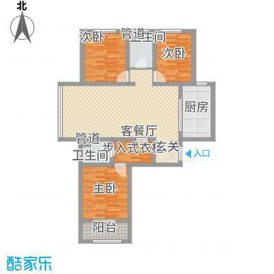城市西景123.00㎡温情三居户型3室2厅1卫1厨