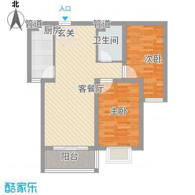 城市西景8.00㎡一期标准层D户型2室2厅1卫1厨