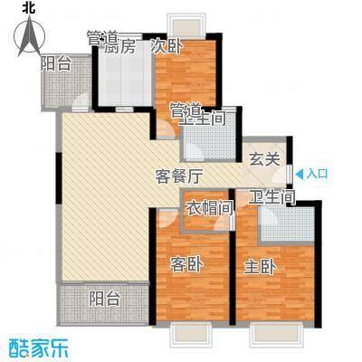 中凯蓝域144.00㎡户型4室