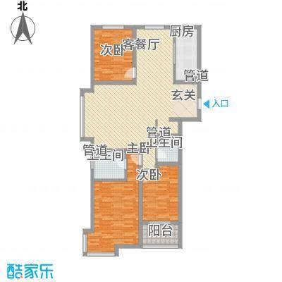 荣盛锦绣花苑13.00㎡6#7#10#11#标准层A户型3室2厅2卫1厨