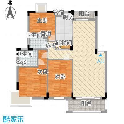 紫金园131.00㎡F户型3室2厅2卫1厨
