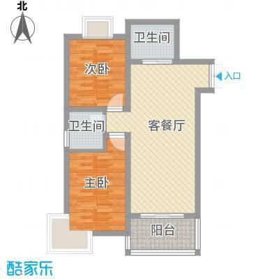 阳光枫情83.00㎡二期高层1号楼A户型2室2厅1卫1厨
