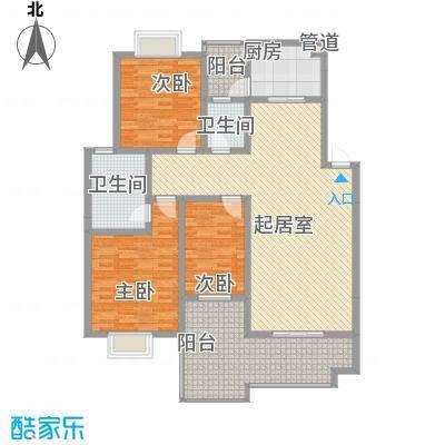 漓水书香127.80㎡G9#户型3室2厅2卫1厨