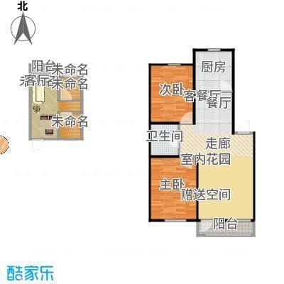 沈北新-香槟新坐标-设计方案
