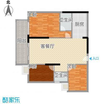 新城国际12.34㎡一期A2户型3室2厅2卫1厨
