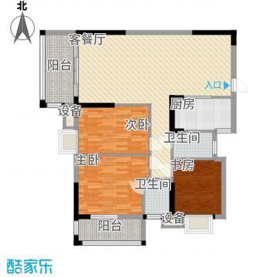 新城国际118.77㎡一期A3户型2室2厅1卫1厨