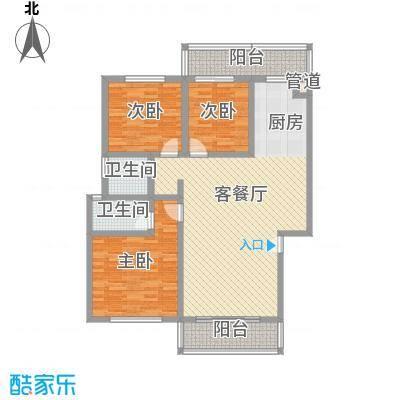 古镇庭苑125.00㎡E户型3室2厅2卫1厨