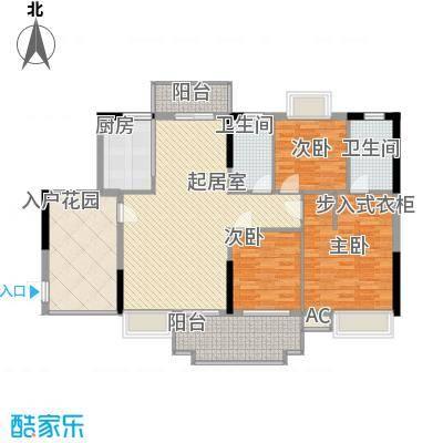 一江名城127.20㎡3#-03户型3室2厅2卫1厨