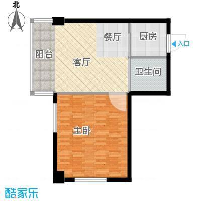 中京城68.28㎡F户型1室1厅1卫1厨