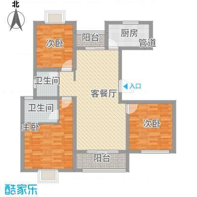 中维公寓127.00㎡户型3室