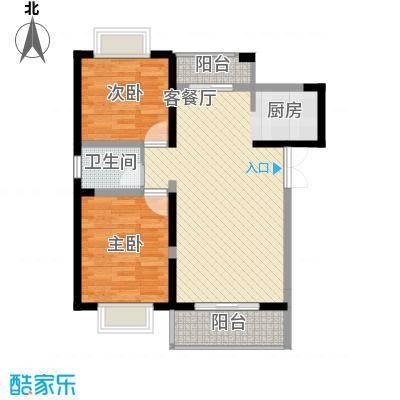 """奥克斯博客城87.51㎡二期""""蓝钻""""31#、32#楼N2户型2室2厅1卫1厨"""