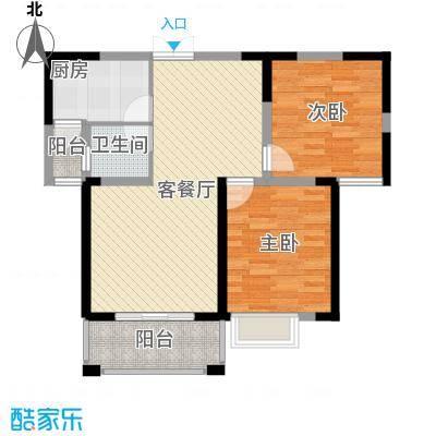 """奥克斯博客城86.76㎡二期""""蓝钻""""31#、32#楼H2户型2室2厅1卫1厨"""