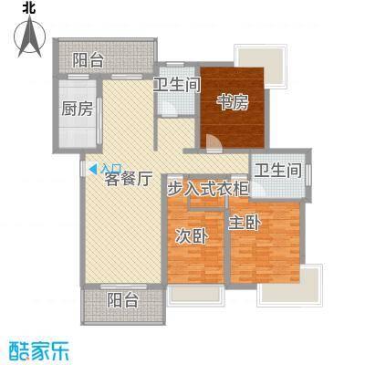 碧海莲缘126.20㎡一期J户型3室2厅2卫