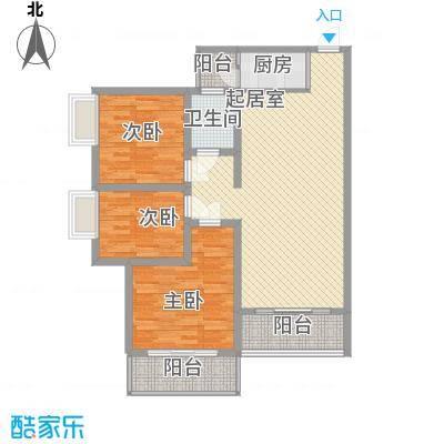 康馨里居1.13㎡C5户型3室2厅2卫1厨