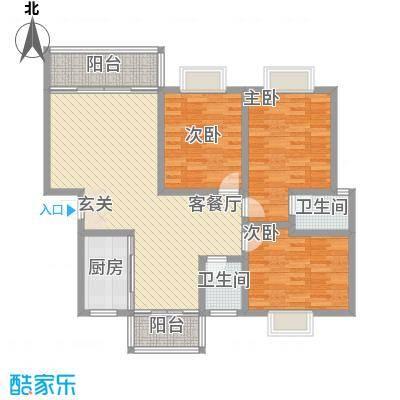 顺福国际花城118.00㎡红宝石C3户型3室2厅2卫1厨